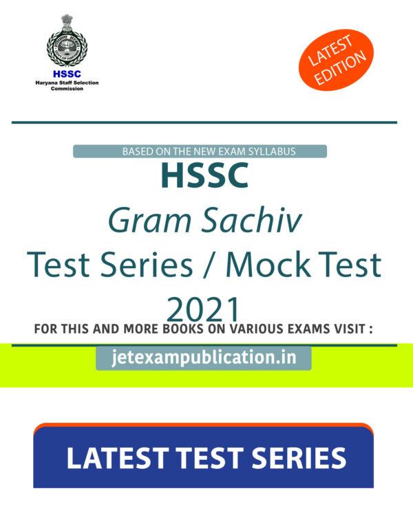 HSSC Gram Sachiv Test Series 2021