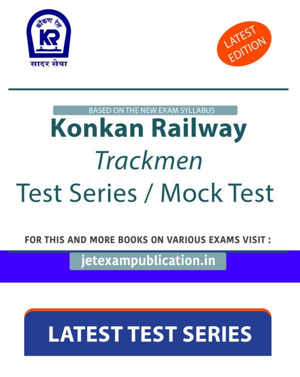 Konkan Railway Trackmen Test Series