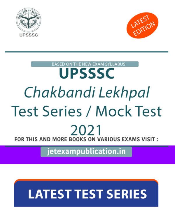 UPSSSC Chakbandi Lekhpal Test Series 2021