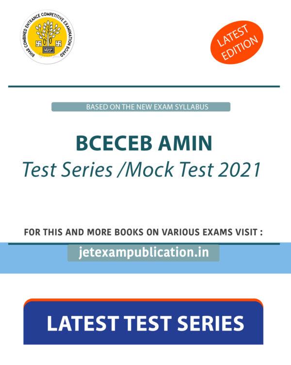 BCECEB AMIN Test Series 2021