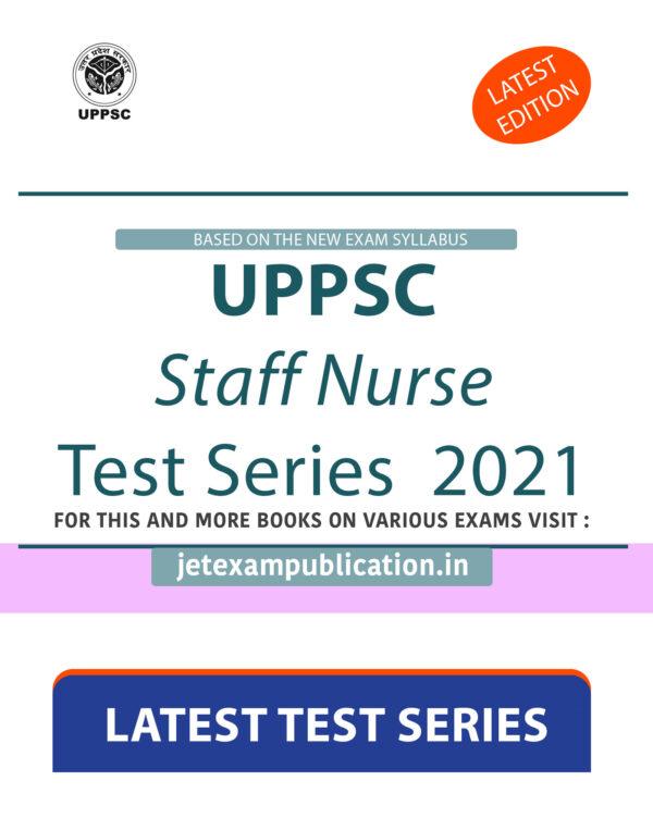 UPPSC Staff Nurse Test Series 2021