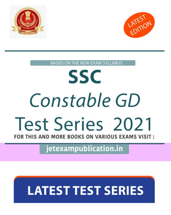 SSC Constable GD Test Series 2021