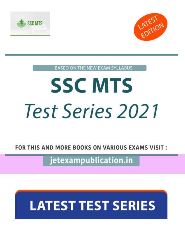 SSC MTS Test Series Pdf 2021