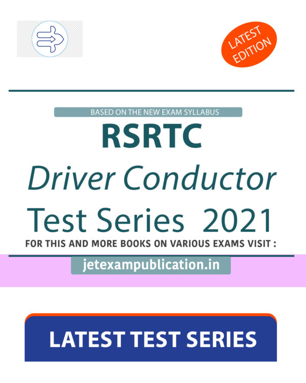 RSRTC Driver Conductor Test Series 2021