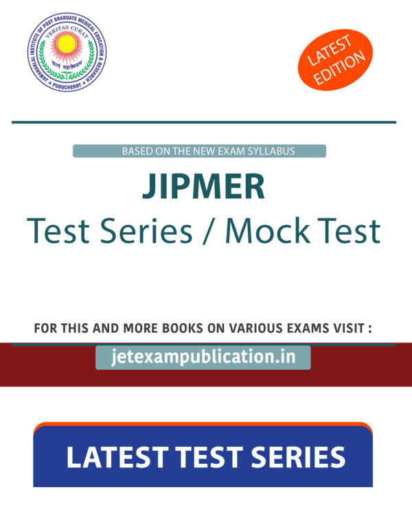 JIPMER Test Series 2021