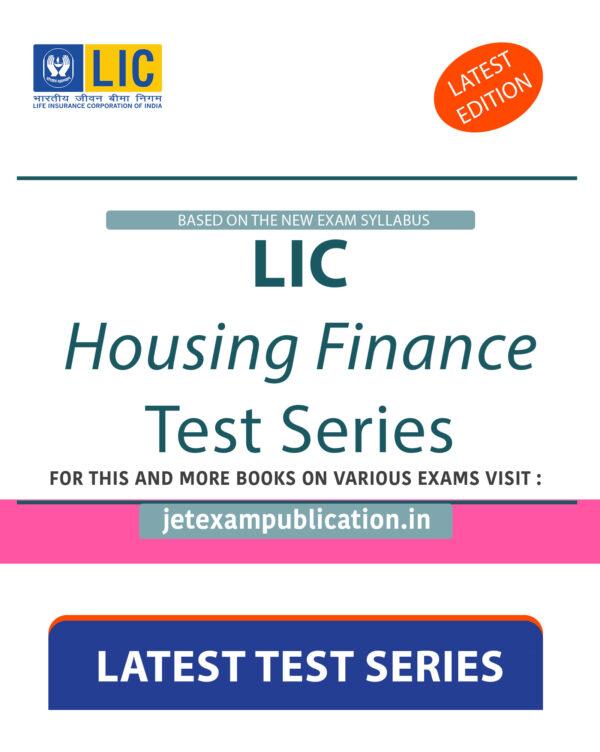 """LIC Housing Finance Test Series 2021"""
