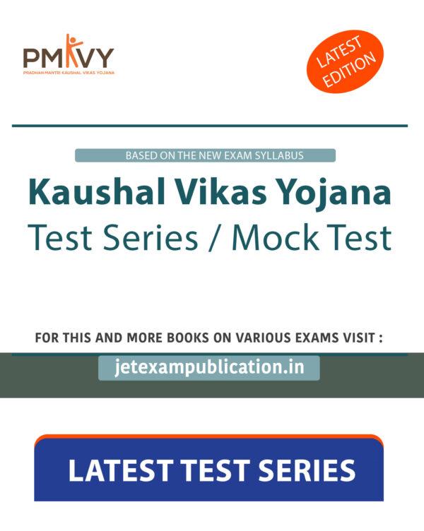 Kaushal Vikas Yojana Test Series