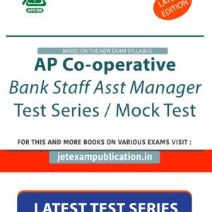 """AP Co-operative Bank Staff Asst Manager Test Series"""