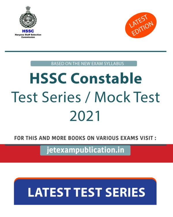 HSSC Constable Test Series 2021