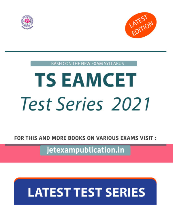 TS EAMCET Test Series 2021