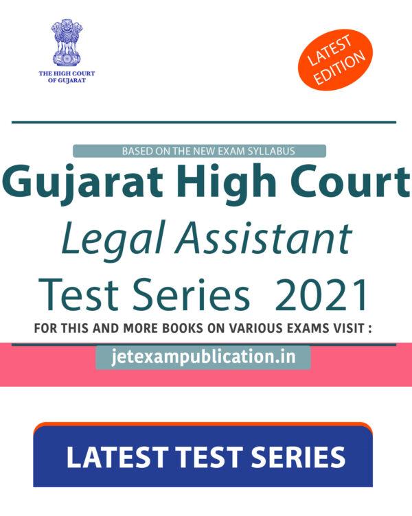 """Gujarat High Court Legal Assistant Test Series 2021"""