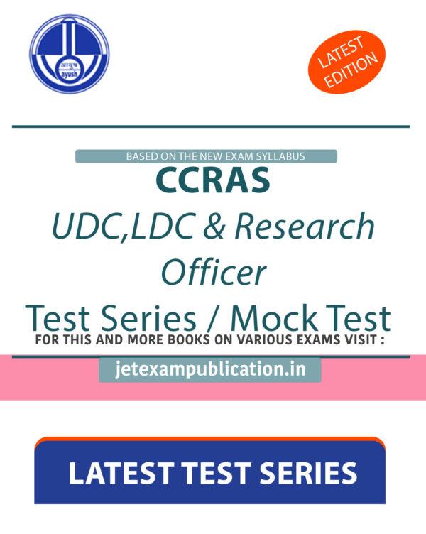 """CCRAS CCRAS UDC,LDC & Research Officer Test Series 2021"""