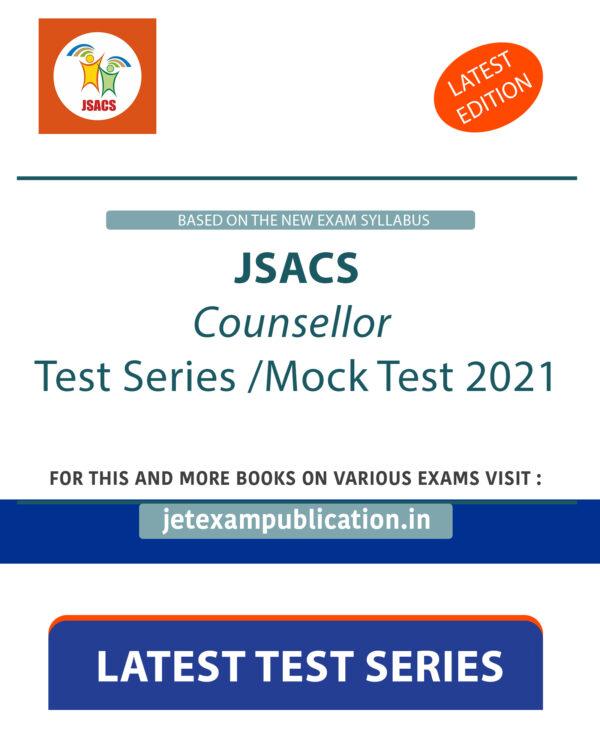 JSACS Counsellor Test Series 2021