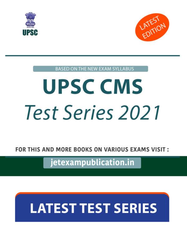 UPSC CMS Test Series 2021