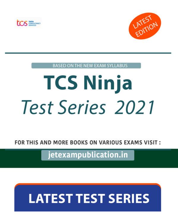TCS Ninja Test Series 2021