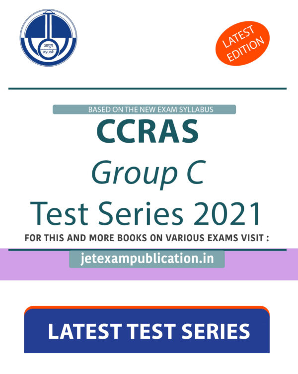CCRAS Group C Test Series 2021