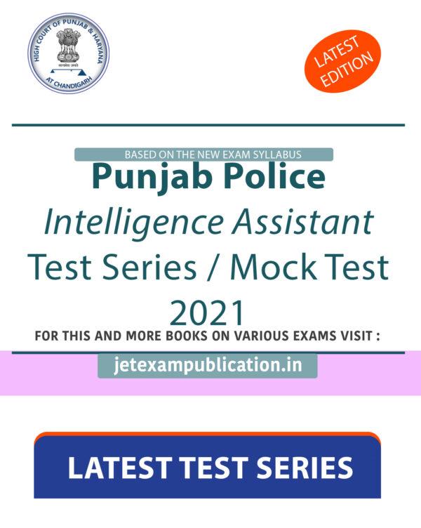"""Punjab Police Intelligence Assistant Test Series 2021"""