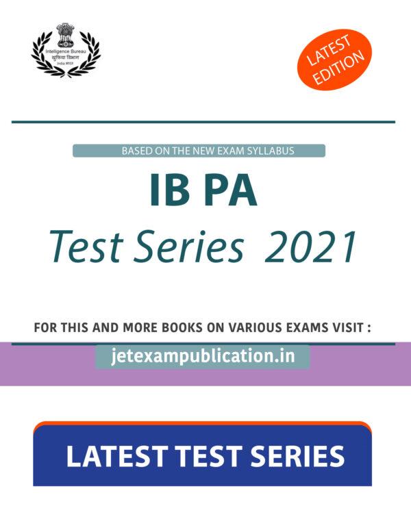 IB PA Test Series 2021