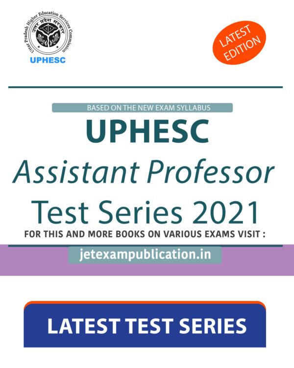 """""""UPHESC Assistant Professor Test Series 2021"""""""