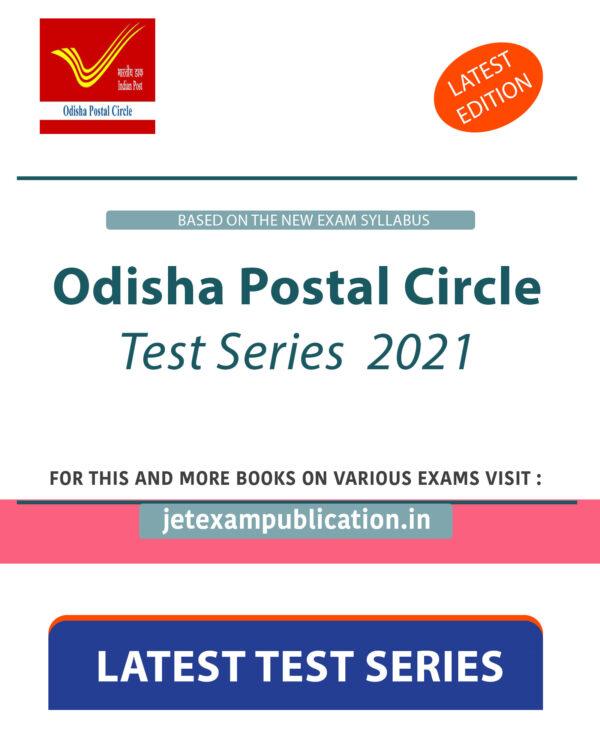 Odisha Postal Circle Test Series 2021