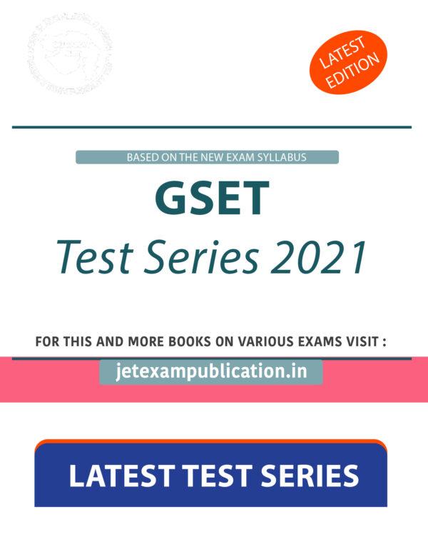 GSET Test Series 2021