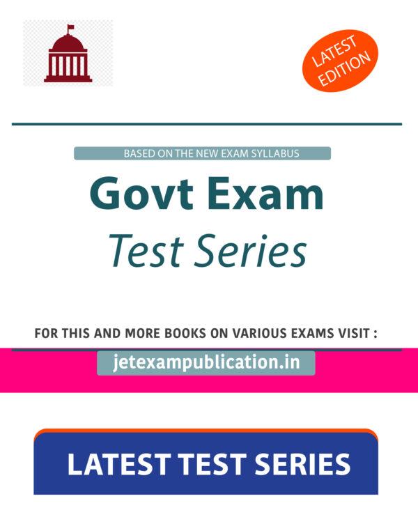 Govt Exam Test Series