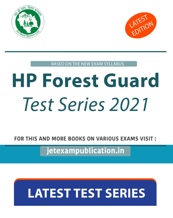 """""""HP Forest Guard Test Series 2021"""""""
