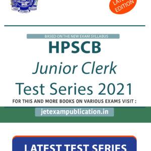 """""""HPSCB Junior Clerk Test Series 2021"""""""