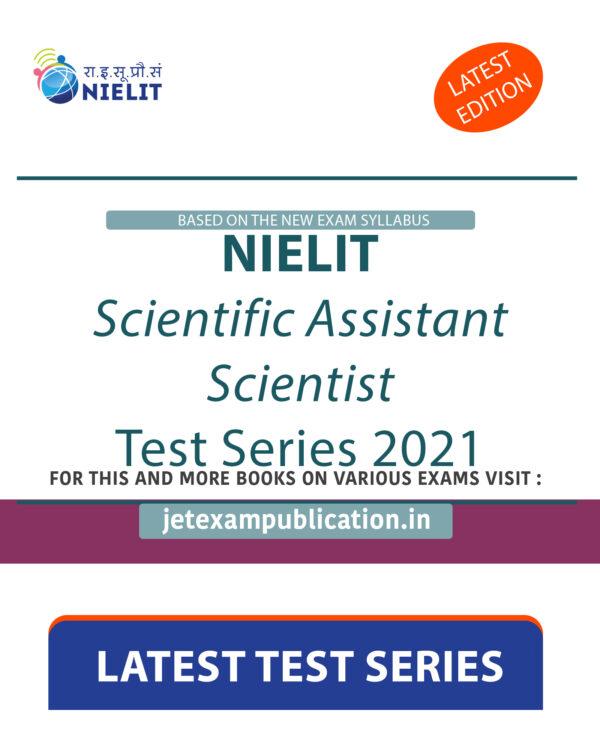 """""""NIELIT Scientific Assistant, Scientist Test Series 2021"""""""