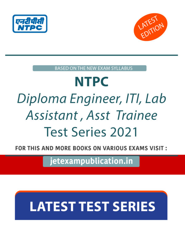 NTPC Trainee Test Series 2021