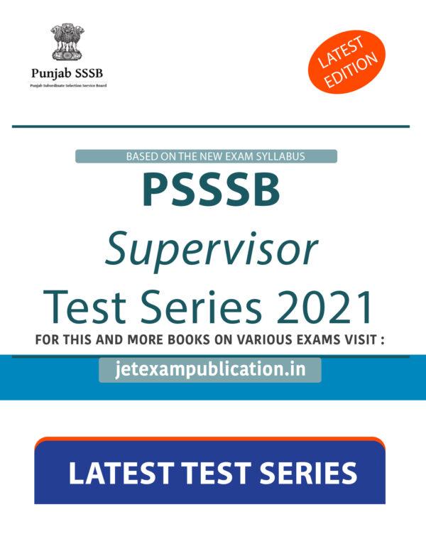 PSSSB Test Series 2021