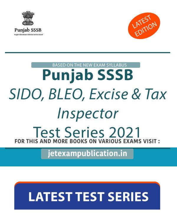 Punjab SSSB Test Series 2021