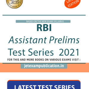 """""""RBI Assistant Prelims Test Series 2021"""""""