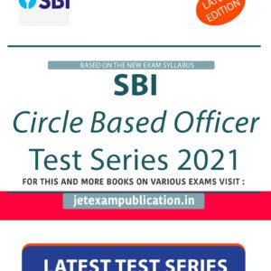 SBI Test Series 2021