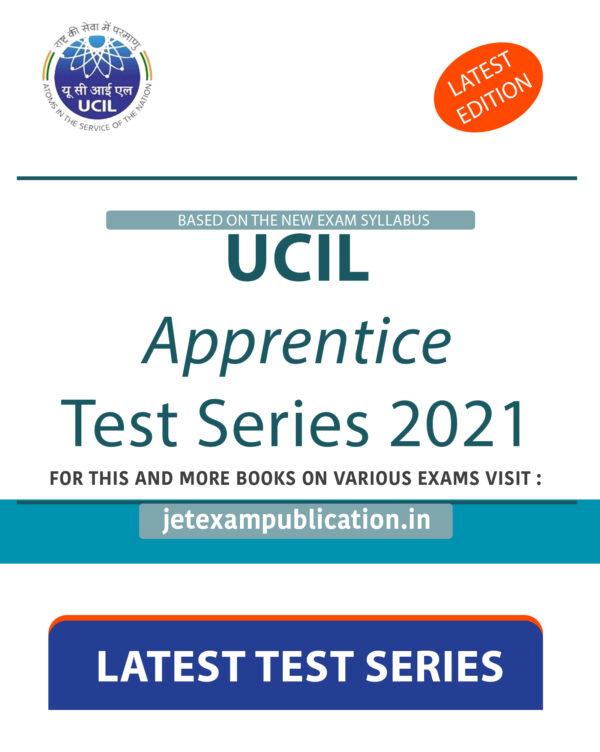 """UCIL Test Series 2021"""