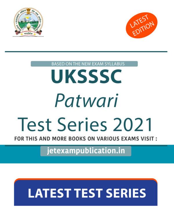 """""""UKSSSC Patwari Test Series 2021"""""""