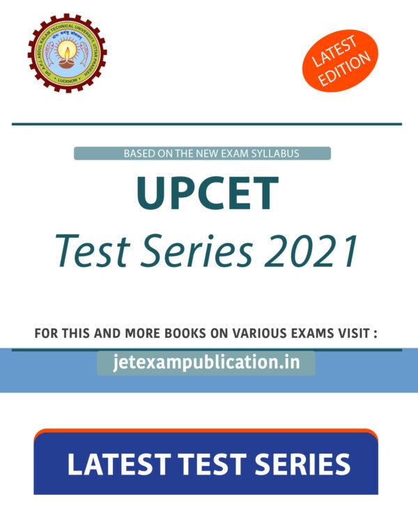 UPCET Test Series 2021