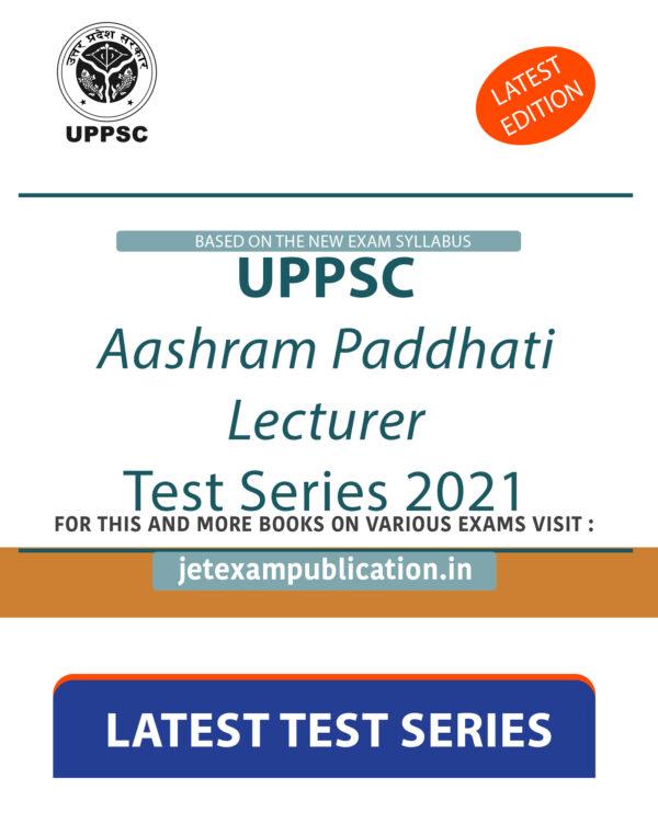 """UPPSC Aashram Paddhati Lecturer Test Series 2021"""