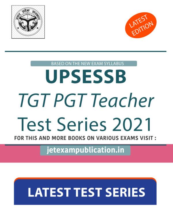 """UPSESSB TGT PGT Teacher Test Series 2021"""