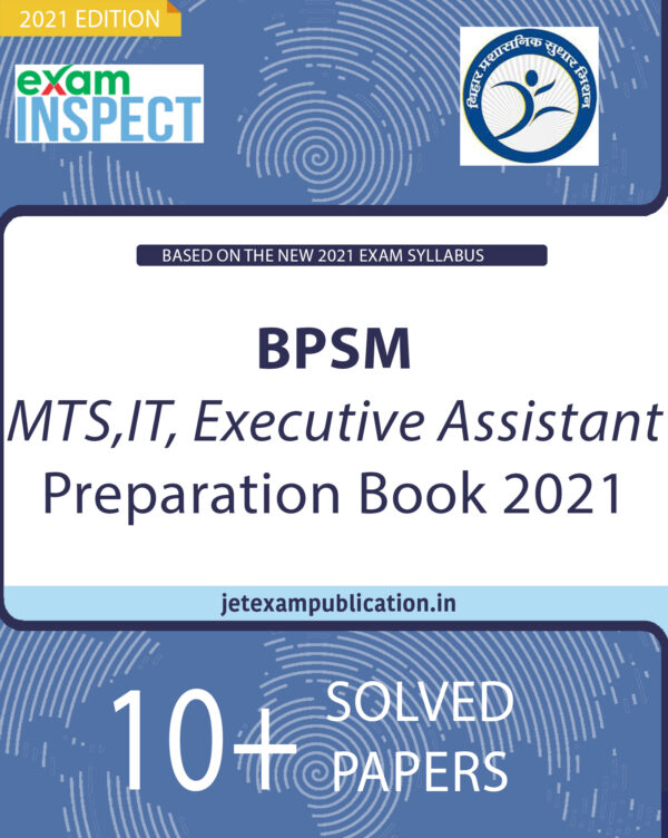 """""""BPSM MTS,IT, Executive Assistant Preparation Book 2021"""""""