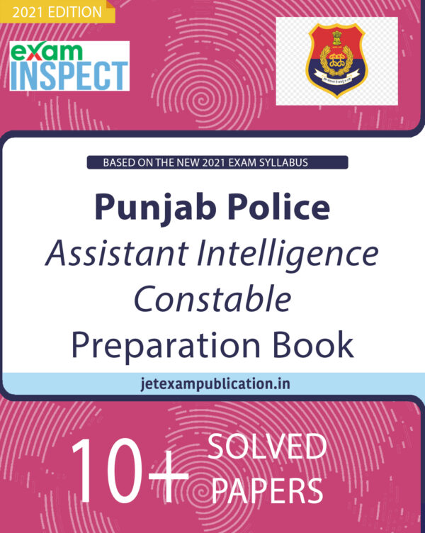 Punjab Police Assistant Intelligence Constable Preparation Book