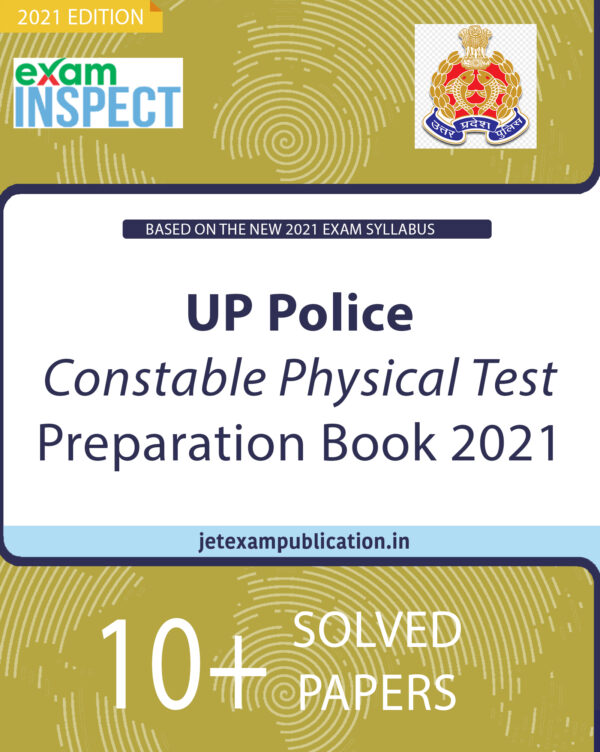 """""""UP Police Constable Physical Test Preparation Book 2021"""""""