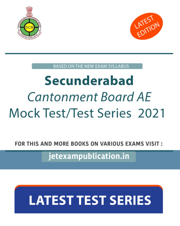 """""""Secunderabad Cantonment Board AE Mock Test / Test Series  2021"""""""