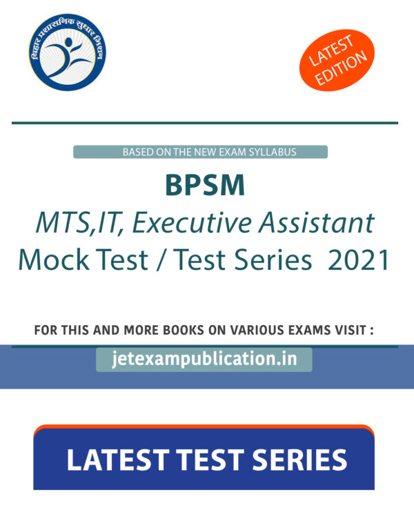 """""""BPSM MTS,IT, Executive Assistant Mock Test / Test Series 2021"""""""