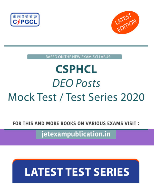"""""""CSPHCL DEO Posts Mock Test / Test Series 2020"""""""