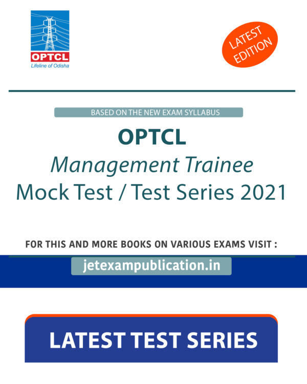 """""""OPTCL Management Trainee Mock Test / Test Series 2021"""""""