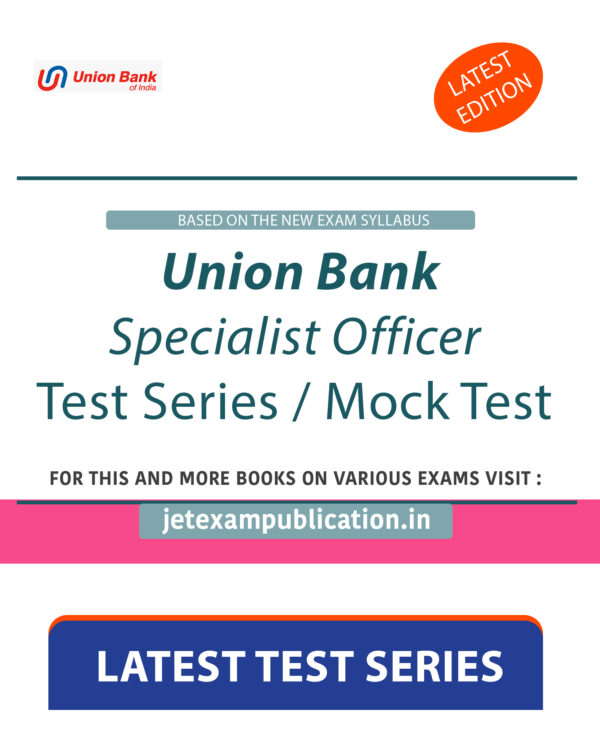 """""""Union Bank Specialist Officer Test Series / Mock Test 2021"""""""